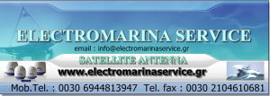 electromarina-service-logo